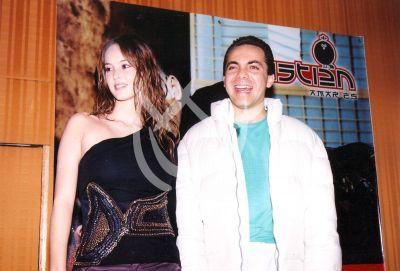 Cristian y Gabriela Bo