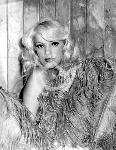 Wanda Seux circa 1972