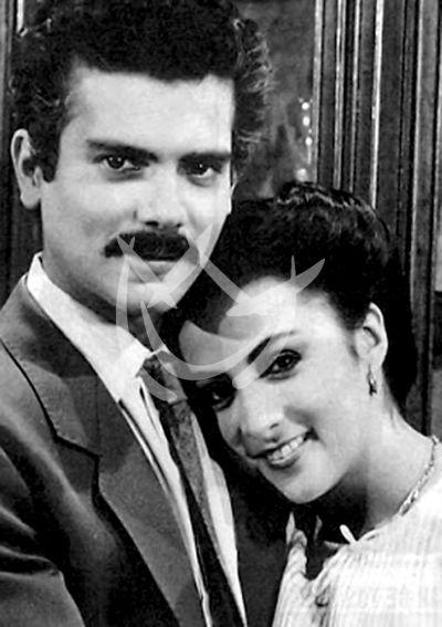 Jaime Garza y Alma Delfina 1984