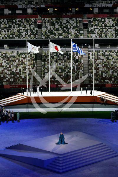 Los Juegos Olímpicos de Tokio 2020 bajan el telón
